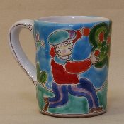 "De Simone Orange Harvest Mug, 3x4""h"