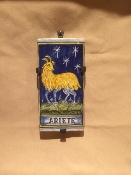 Astrological Tile - Aries 4x8""